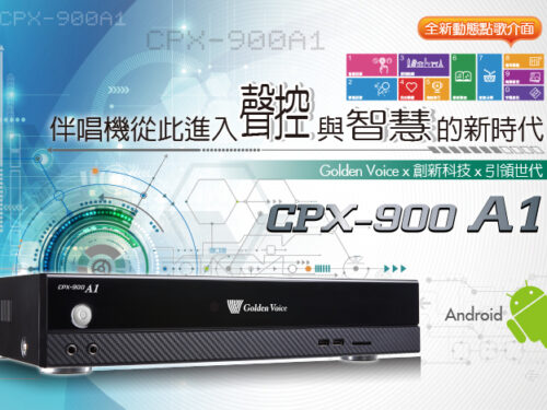 CPX-900 A1