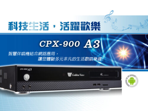 CPX-900 A3