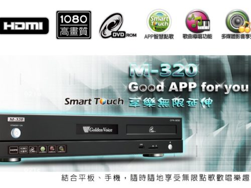 CPX-900 M-320