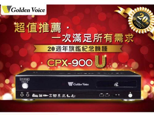 CPX-900 U