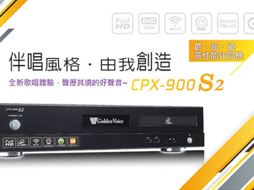 CPX-900 S2