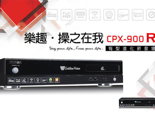CPX-900 R1