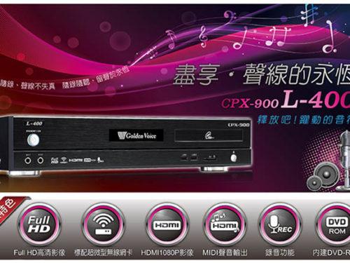 CPX-900 L-400