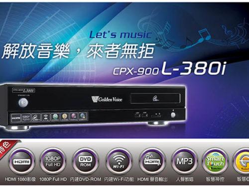 CPX-900 L-380i