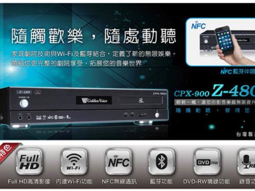 CPX-900 Z-480